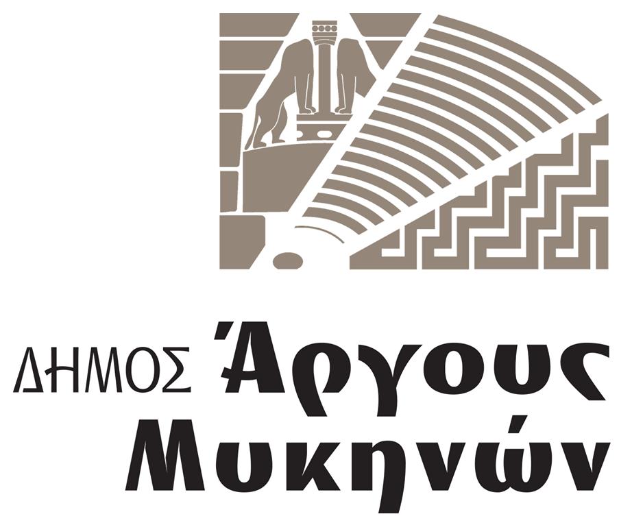 Δήμος Άργους - Παιδικοί Σταθμοί